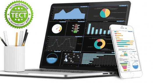 Bi система, дашборд, Business intelligence, управленческий учет, анализ данных, визуализация данных, консолидация данных, отчетность в Excel, система бизнес аналитики