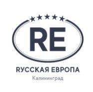 RУССКАЯ ЕВРОПА
