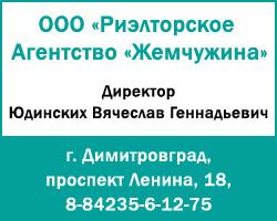 """ООО РА """"Жемчужина"""""""