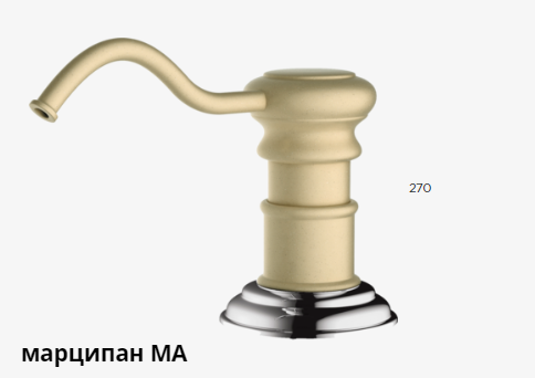 OM-01 MAдиспенсер омойкири