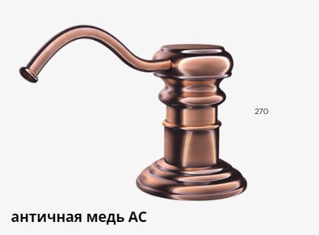 OM-01 ACдиспенсер омойкири