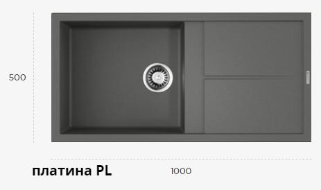 SUMI 100 PL
