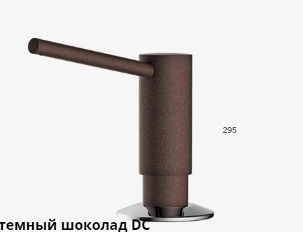 OM-02 DC