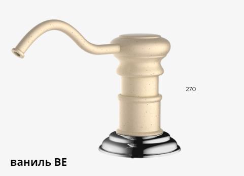 OM-01 BEдиспенсер омойкири