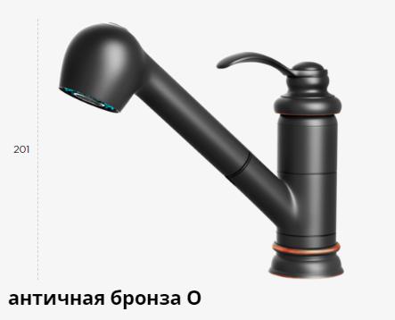 KAKOGAVA-S O