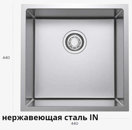 TADZAVA 44-U/I ULTRA IN