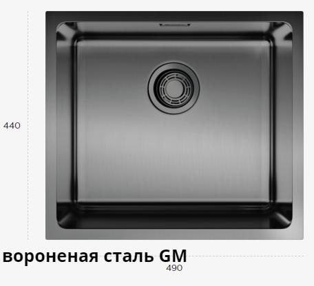 TADZAVA 49-U GM