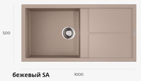 SUMI 100 SA