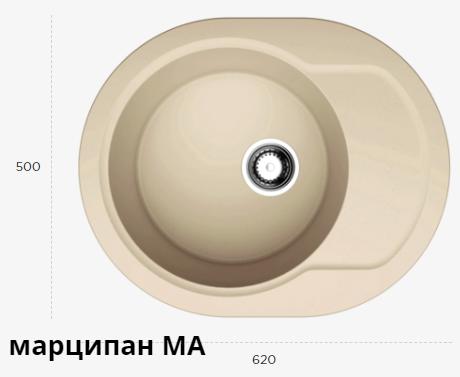 MANMARU 62 MA