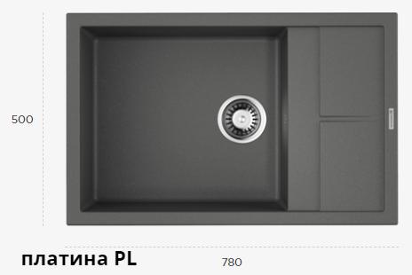 SUMI 78-LB PL