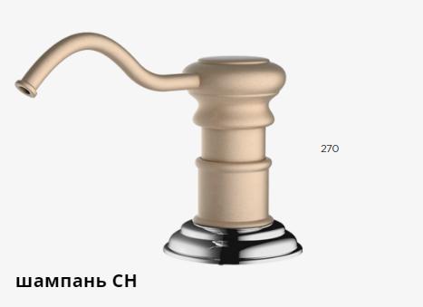 OM-01 CHдиспенсер омойкири