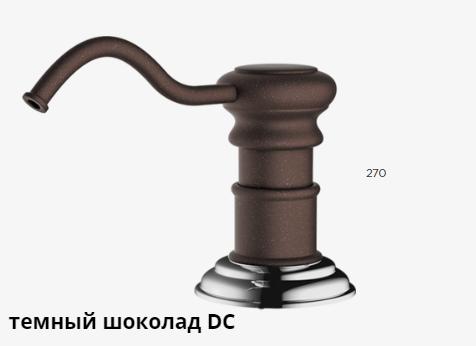 OM-01 DCдиспенсер омойкири
