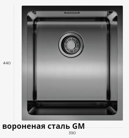 TADZAVA 39-U GM