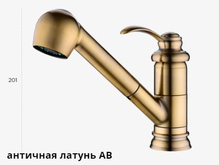 KAKOGAVA-S AB