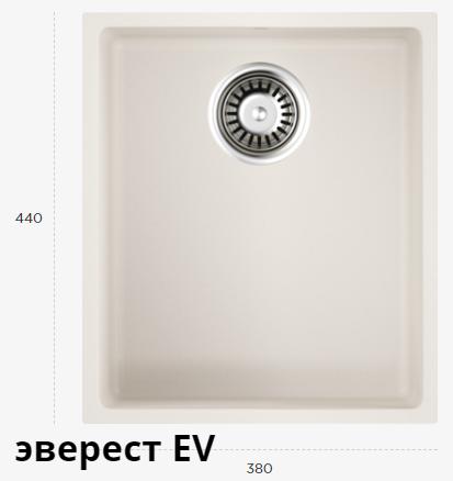 BOSEN 38-U EV