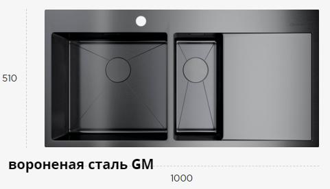 AKISAME 100-2 GM-L