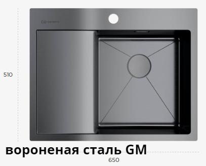 AKISAME 65 GM-R