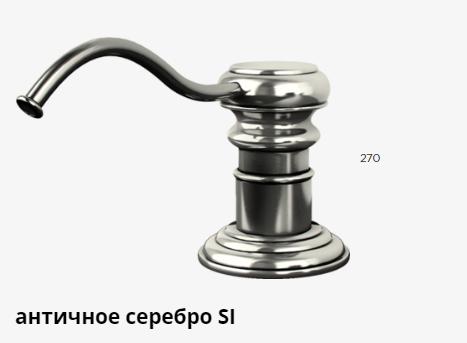 OM-01 SIдиспенсер омойкири
