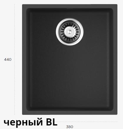 BOSEN 38-U BL