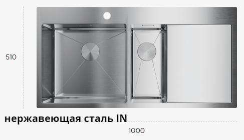 AKISAME 100-2 IN-L