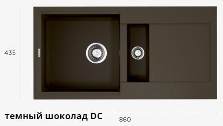 SAKAIME 86-2 DC