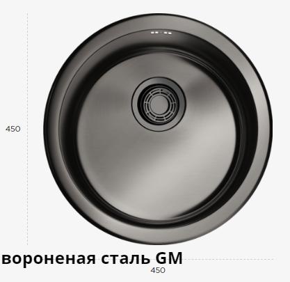 TOYA 45-U GM