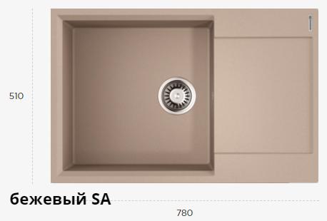 DAISEN 78-LB SA