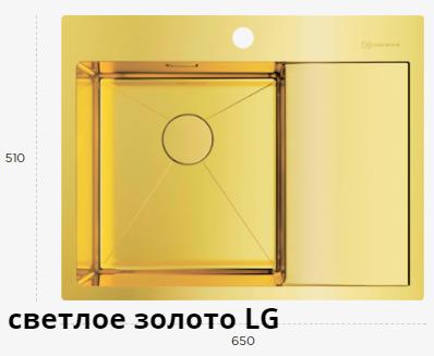 AKISAME 65 LG-L