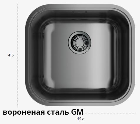 OMI 44-U/I GM