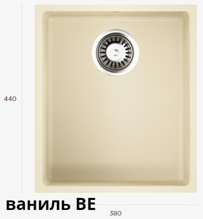 BOSEN 38-U BE