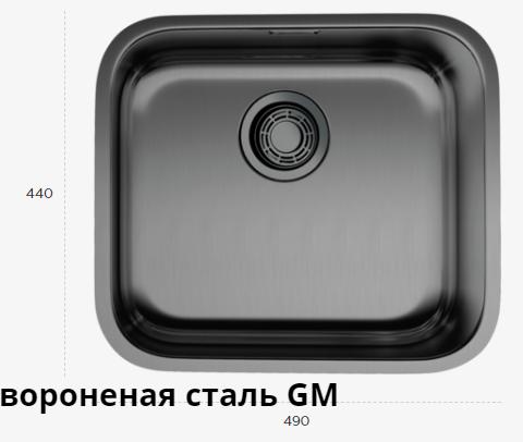 OMI 49-U GM