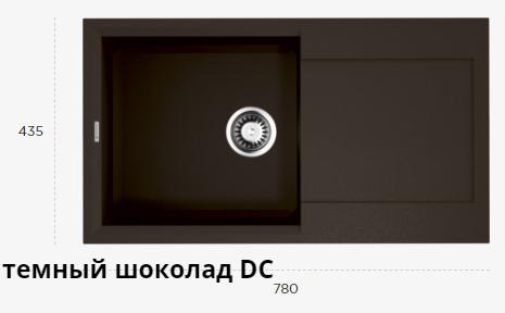SAKAIME 78 DC