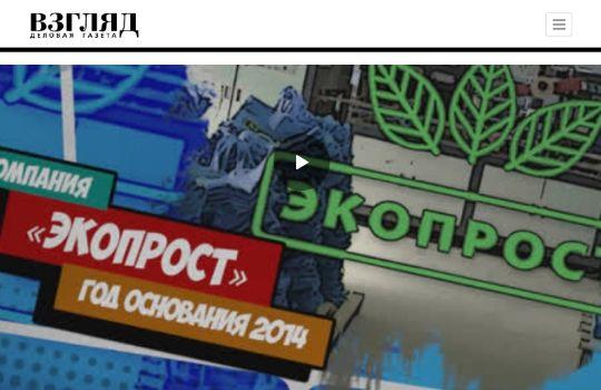 Видеопроект об успешных российских стартапах «Ты тоже можешь!»