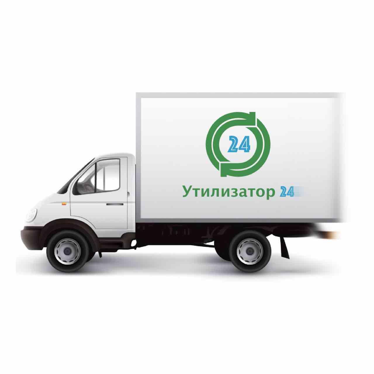 Срочный выезд (Москва и МО) - Сервис У24