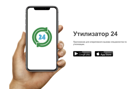 U24 Apps