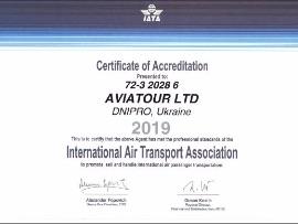 Сертификат ИАТА