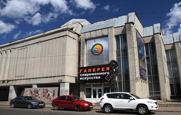 Галерея современного искусства, г. Казань, РФ