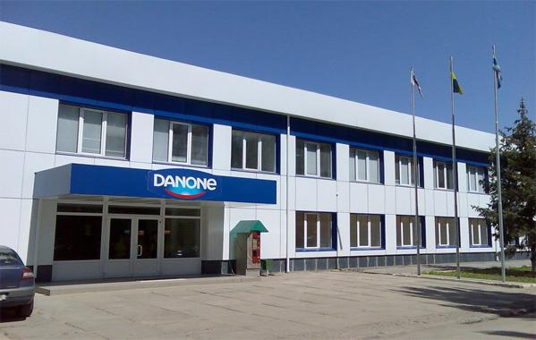 Компания «DANONE», РФ