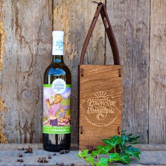 Коробка для винных бутылок. Подарочная коробка для вина