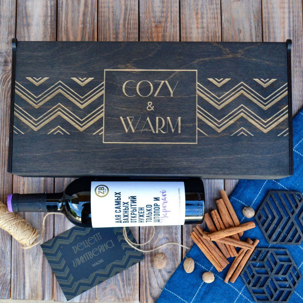 Корпоративные подарки: набор с пледом Cozy&Warm