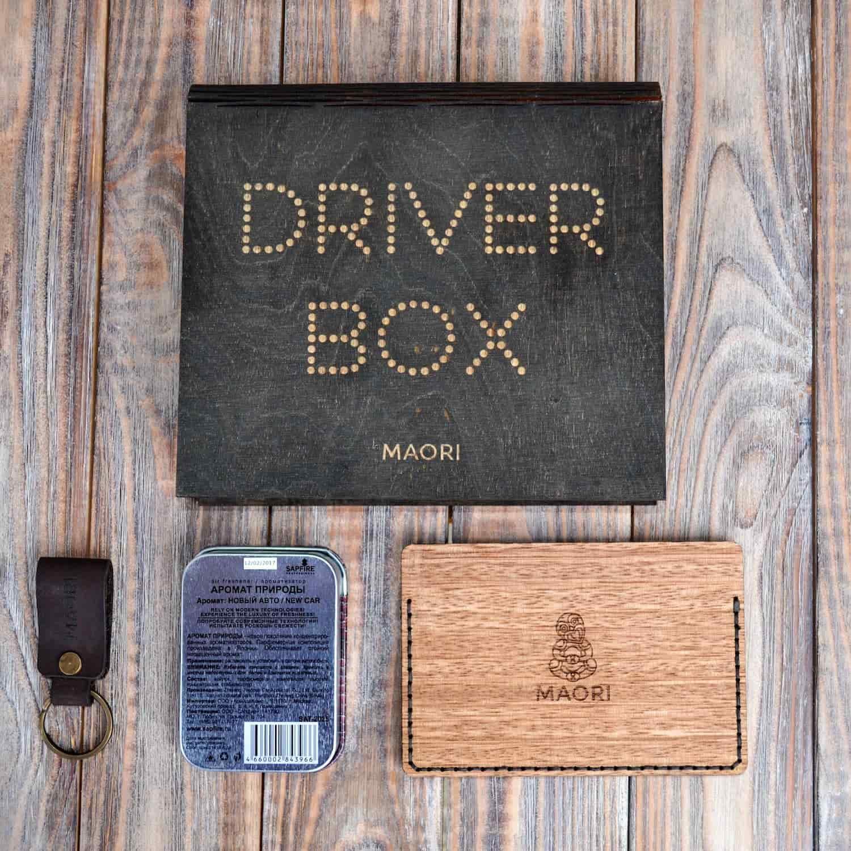 Мужской наборDriver Box. Подарки для автомобилиста