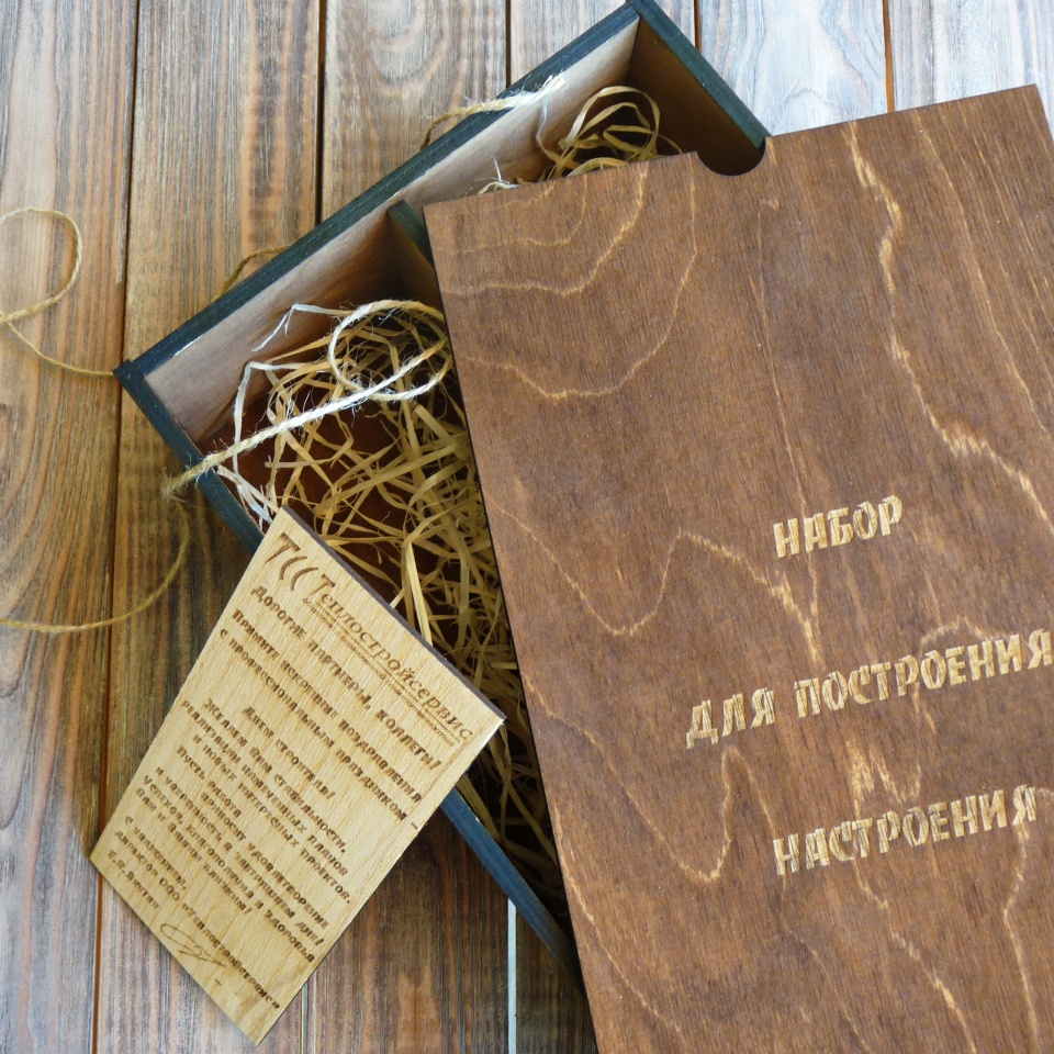 Деревянная коробка для бутылок