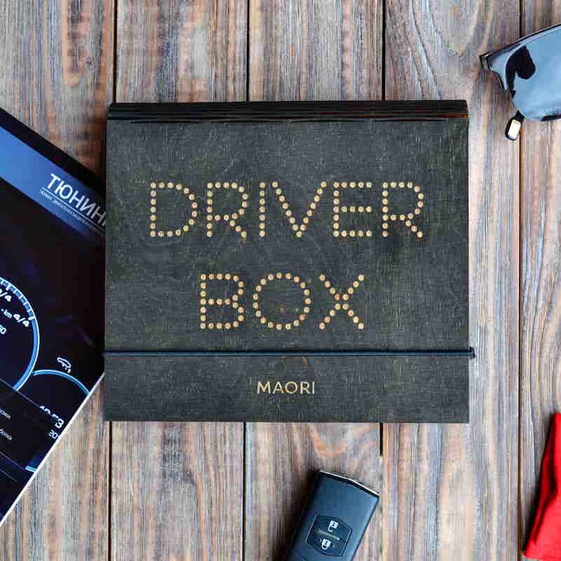 """Корпоративные подарки: подарочный набор для водителя """"Driver Box"""""""