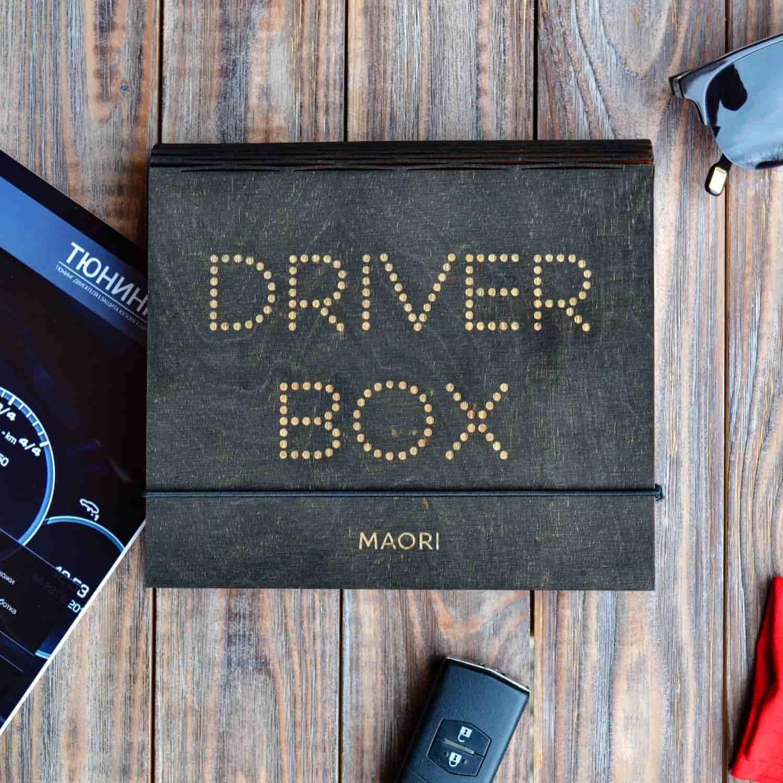 Мужской набор Driver Box. Подарки для мужчин