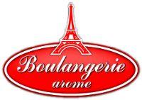 Корпоративные подарки для Boulangerie