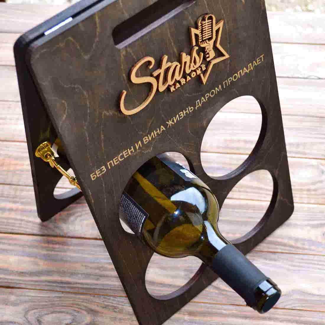 Брендирование: стеллаж для винных бутылок