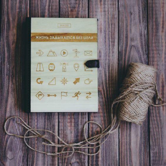 Ежедневник Aim с деревянной обложкой