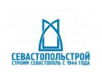 """Корпоративные подарки для строительной компании """"Севастопольстрой"""""""