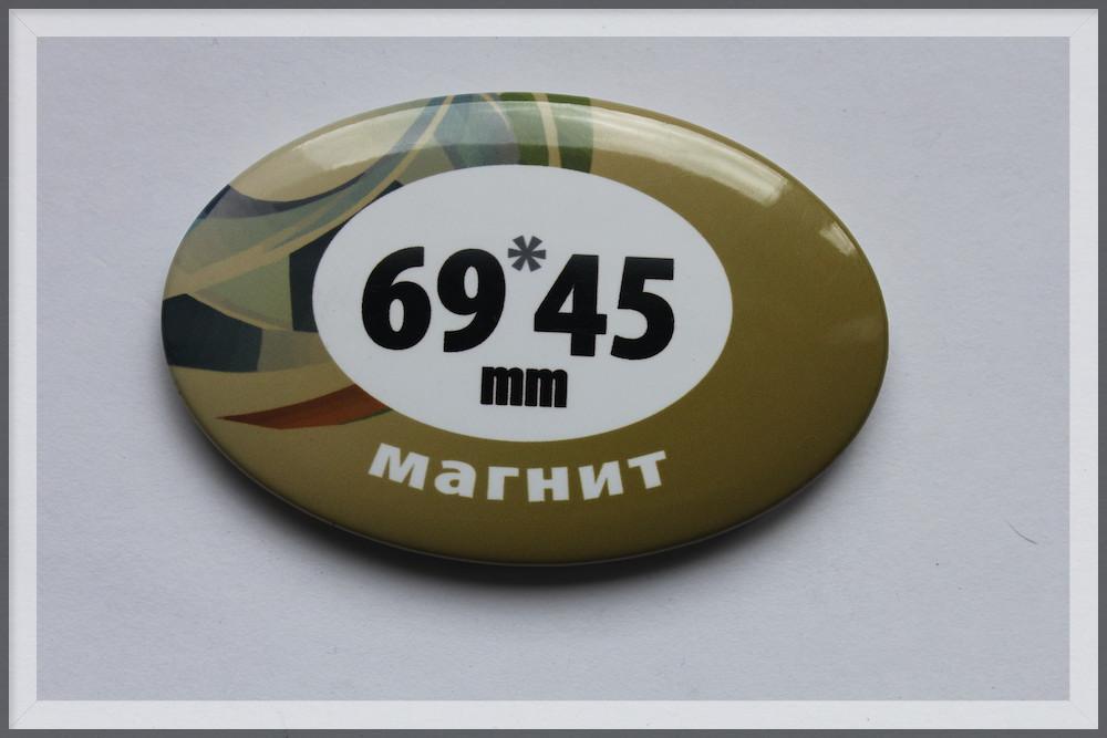 магнит закатной 69х45 мм овальный