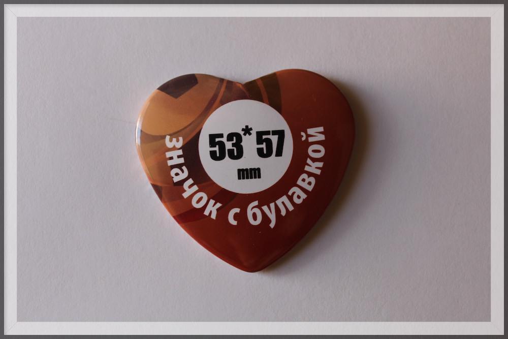 магнит закатной сердце 53х57